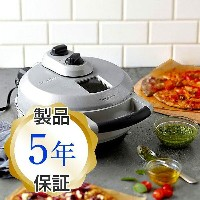 ブレビル 本格ピザオーブンBreville Crispy Crust Pizza Maker BPZ600XL