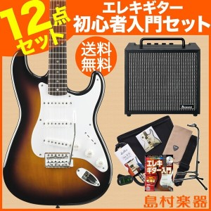 Squier by Fender Affinity Stratcaster BSB エレキギター 初心者 セット アイバニーズアンプ ストラトキャスター 【スクワイヤー by フェンダー】