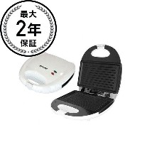 ベターシェフ パニーニグリル ホワイトBetter Chef IM-285W Panini Grill/contact Grill, White