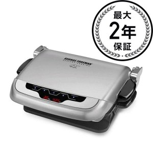 ジョージフォアマン GRP4EP プラチナエボルブグリルPlatinum Evolve Grill with 2 Grill Plates, 1 Deep-Dish Bake Pan and 1...
