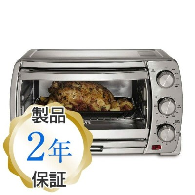 オスター コンベクション オーブン ピザOster Large Convection Toaster Oven, Brushed Chrome (TSSTTVSK01) 家電