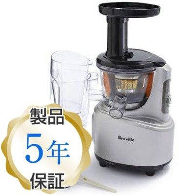 ブレビル スロージューサーBreville Fountain Crush Slow Juicer BJS600XL 家電
