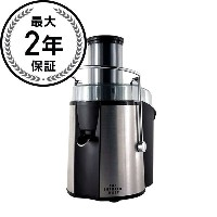 シャーパーイメージ ジューサー 8021SIThe Sharper Image 8021SI Stainless-Steel 700-Watt Super Juicer
