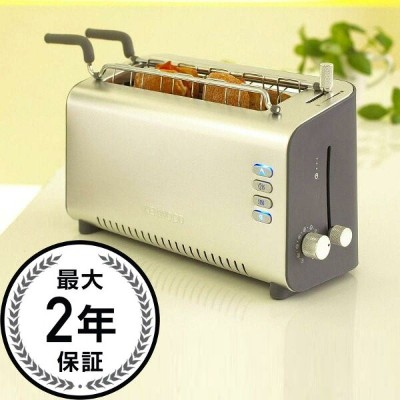デロンギトースター 2枚焼きDeLonghi DTT312 2-Slice Adjustable Toaster