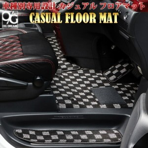 Mercedes-Benz A-Class W176 専用カジュアル フロアーマット+ラゲッジマットセット BYMAT500