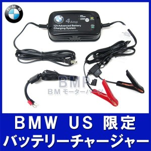 【BMW純正】BMW US限定 バッテリー チャージャー【日本語取説付き】 バッテリー充電器 12V カーバッテリー BMW Advanced Battery Charger Charging...