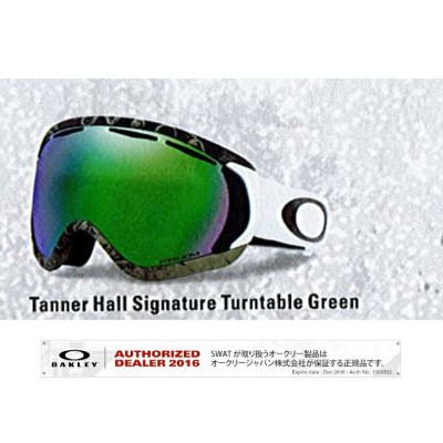 17/18 OAKLEY CANOPY Tanner Hall Signature Turntable Green/Prizm Jade Iridium Asia Fit 【70812100】