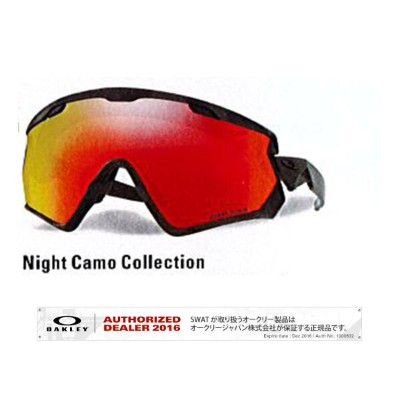 17/18 OAKLEY WIND JACKET 2.0 Night Camo Collection/Prizm Torch Iridium Asia Fit 【70720845】