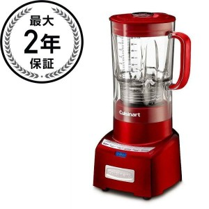 クイジナート ブレンダー ミキサー 1000W 1.9LCuisinart CBT-1000MR PowerEdge 1.3 Horsepower Blender with 64-Ounce BPA...