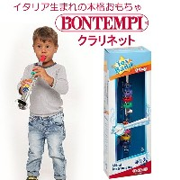 Bontempi(ボンテンピ) トイクラリネット おもちゃのクラリネット楽器 プレゼント 誕生日 クリスマス 正規品ギフト プレゼント イタリア製 子供用楽器 教育用楽器 幼児楽器 CL4431.2