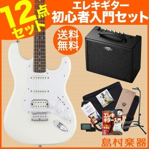 Squier by Fender Bullet Strat HSS HT AWT ルイスアンプセット エレキギター 初心者 セット 【スクワイヤー by フェンダー】【オンラインストア限定】