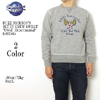 """BUZZ RICKSON'S バズリクソンズ SET IN CREW SWEAT """"USAF Experimental"""" BR67883"""