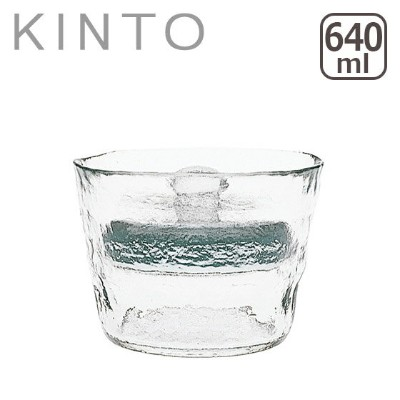 【Max1,000円OFFクーポン】KINTO キントー ガラス浅漬鉢 クリア 640ml ギフト・のし可