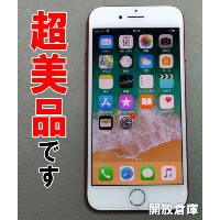 ★Softbank Apple iPhone7 128GB MPRX2J/A レッド【中古】【白ロム】【 355335085280197】【利用制限: 〇】【iOS 11.2】【MF 3.42.00...