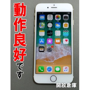 ★Softbank Apple iPhone6S 64GB MKQQ2J/A ゴールド【中古】【白ロム】【 358567071552331】【利用制限: ▲】【iOS 11.0.3】【MF 4.00...