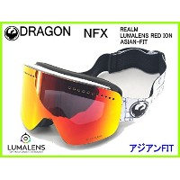 2018 DRAGON NFX REALM/LUMALENS RED ION ASIAN-FITドラゴンゴーグル 348636429256アジアンフィット