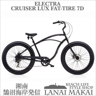 "【MODEL】エレクトラ ""LUX1 FAT-TIRE 7D""《ELECTR BEACH CRUISER ""LUX1 FAT TIRE 7D""》★西濃運輸営業所受取で送料大幅割引!!★東京..."