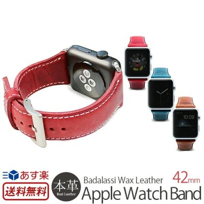 【送料無料】【あす楽】 Apple Watch バンド Series 1 / Series 2 / Series 3 本革 SLG Design AppleWatch 42mm 用...