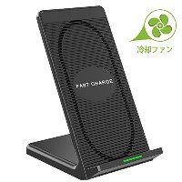 Sanfic Qi ワイヤレス充電器 急速 ワイヤレスチャージャー Quick Charge 2.0 iPhone X / 8 / 8 Plus / Galaxy S8 / S8 Plus /S7 ...