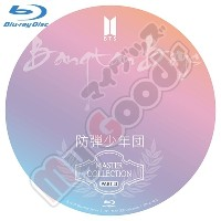【BTS】 防弾少年団 ★Blu-ray★ Mater Collection Part2 / Love Your Self / DNA / Young Forever /K-POP DVD/韓流DVD