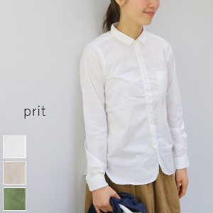 prit(プリット) 70/1ピマ高密度ツイルレギュラー カラー シャツ 3color made in japan81855