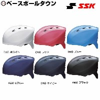 20%OFF 最大14%OFFクーポン SSK キャッチャー防具 ソフトボール用キャッチャーズヘルメット 捕手用 CH225