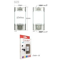 USBメモリー iphone8 iphone x iPhone SE iPhone7 iPhone6s FAT32 and exFAT iPod iPhone iPad MP3 iPhone...