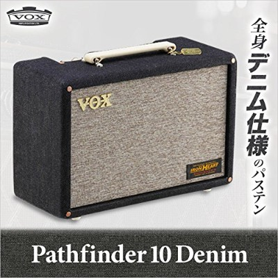 VOX / Pathfinder 10 Denim PF10-DN 10W Guitar Combo Amplifier