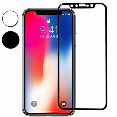 iPhone X ガラスフィルム,【最新技術 改良 4D全面保護 ゴリラガラス】炭素繊維 アメリカ素材製 ANISYO iPhone X アイフォン X ガラスフィルム アイフォンX...