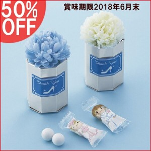 【50%off】ドリームシャトー追加1個※賞味期限2018年6月末 結婚式 プチギフト 二次会 プチギフト チョコ お菓子 ギフト プレゼント