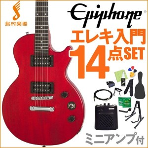 Epiphone Les Paul Special VE Vintage Worn Cherry エレキギター 初心者14点セット ミニアンプ付き レスポール 【エピフォン】【オンラインストア限定】