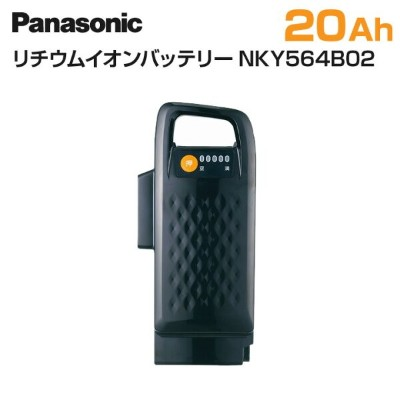 Panasonic パナソニック 電動アシスト自転車 交換用バッテリー NKY564B02 25.2V-20Ah