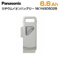 Panasonic パナソニック 電動アシスト自転車 交換用バッテリー NKY490B02B 25.2V-6.6Ah