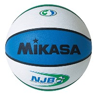 Mikasa Official Game Ball Of National Junior Basketball, Official Size-29.5