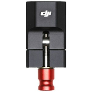 【送料無料】 DJI Ronin2 Part 25 Accessory Mount R2P25