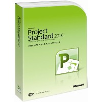 Microsoft Office Project Standard 2010 通常版 [パッケージ]