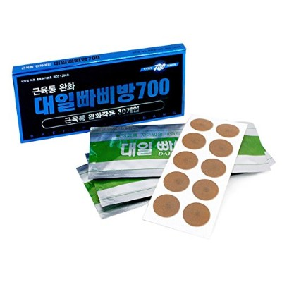 Daeil Magnetic Patches 30 Pcs Pain Relief Body Health Magnet Natural Therapy Korea 大韓磁気パッチ30個痛み緩和ヘルス...