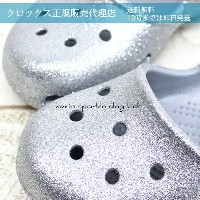 30%OFF【クロックス crocs キッズ】 karin sparkle clog kidsカリン スパークル クロッグ キッズ