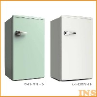 S-cubism 1ドア レトロ冷蔵庫 85L WRD-1085G・W 送料無料 冷蔵庫 一人暮らし 冷凍庫 小型 おしゃれ 単身 コンパクト 1ドア エスキュービズム ライトグリーン...