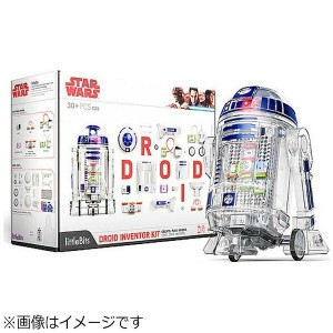 【送料無料】 LITTLEBITS 〔ロボットキット〕 DROID INVENTOR KIT littleBits 680-0011-AJ