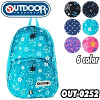 【 OUTDOOR PRODUCTS 】 ミニ デイパック / OUT-0253【ポイント2倍】【送料無料】【リュック】【通学用】【かわいい】【新入学】【遠足】【通園用】【旅行】