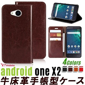 【litbrian 硬度 9H 液晶保護 強化ガラスフィルムセット】【選べる4色】牛床革 Android ONE X2 ケース 手帳型 Android ONE X2 カバー Android ONE...