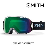 2018 SMITH スミス ゴーグル GOGGLE VICE SQUALL/CHROMAPOP EVERYDAY GREEN MIRROR ASIAN FIT