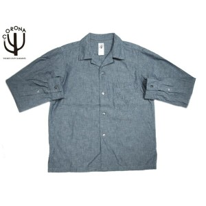 CORONA(コロナ)/#CS097L-18-01 FRENCH CAFFE CHAMBRAY SHIRTS/blue