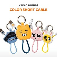 【Kakao friends】カカオフレンズカラーショットケーブル/Kakao friends color short cable/8ピン・マイクロUSB・Cタイプ・韓国KAKAO FRIENDS正品