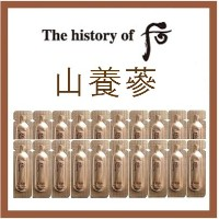 The history of 后 ドフー 天気丹 山養蔘 アンプルオイル 100個 Wild Ginseng Ampule Oil