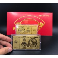 New Year Gold Gold Year 2018 Gold Souvenir Banknotes paper money