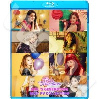 【Blu-ray】? GIRLS GENERATION BEST PV ?BEST PV/ SOLO ?  少女時代 TTS Taetiseo soshi ソニョシデ ? 【SNSD ブルーレイ】