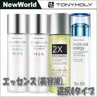 ★話題の美容液★(TonyMoly トニーモリー) INTENSE CARE GALACTOMYCES FIRST ESSENCE・LITE ESSENCE・2X FIRST ESSENCE・BIO...