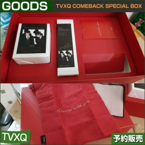 TVXQ COMEBACK SPECIAL BOX (Candle+RoomSpray+Pouch+Photocard) / SUM DDP ARTIUM SM /当日発送